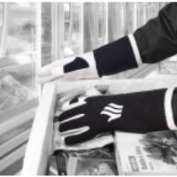 Thermal protection gloves - Cold : Freezemaster Ultra