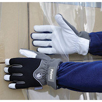 Thermal protection gloves - Cold : Freezemaster II