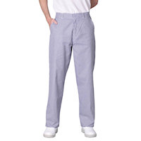 Chef Trousers : PW-C075