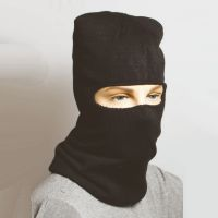 RW-0055 Fleece Lined Mask