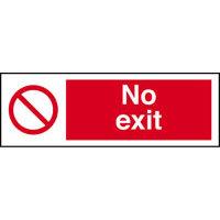 SKU1193 no exit